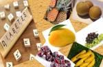 डायबिटीज में कौन सा फल नहीं खाना चाहिए