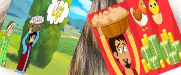 शेख चिल्ली का सपना (शेख चिल्ली के सपने)। || Hindi Kahaniya||Hindi Story For Children ||Kahaniya