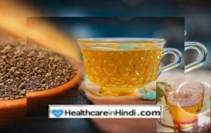 अजवाइन की चाय के फायदे